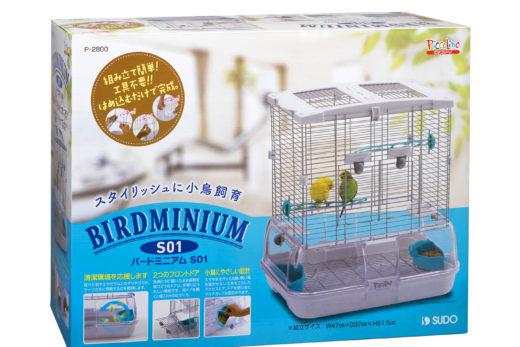 Birdminium S01